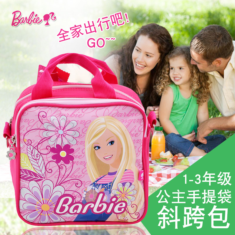 Barbie princess girls messenger bag shoulder bag leisure bag schoolbag children tutoring side backpack bag handbag