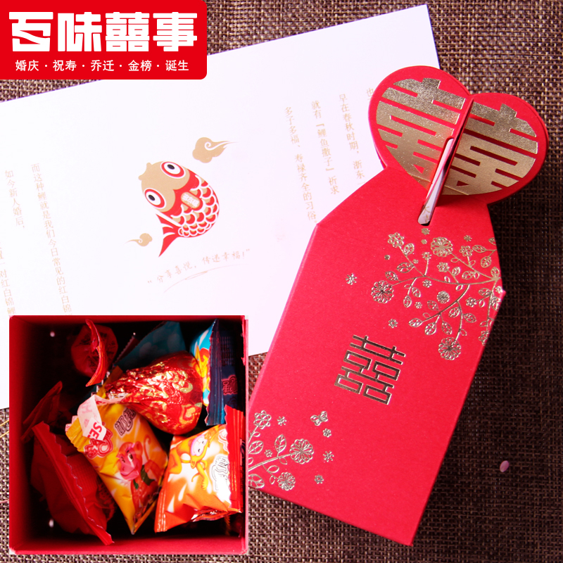 Barilla creative chinese style wedding wedding candy mix soulmate favor paper box refined sugar candy box