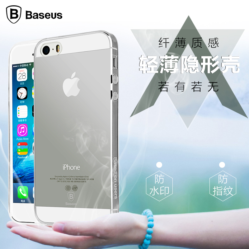 Baseus times thinking iphonese iphone5s apple phone shell transparent protective shell apple 5 transparent soft shell