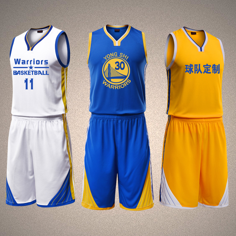 Basketball uniforms male race suit jersey diy custom empty version sports training sleeveless summer breathable jersey
