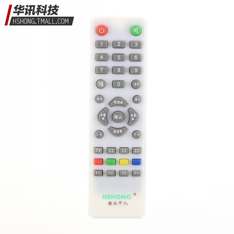 Batch boutique abs in the star on 9 remote control in nine top box remote control large 14CM quality Beanery