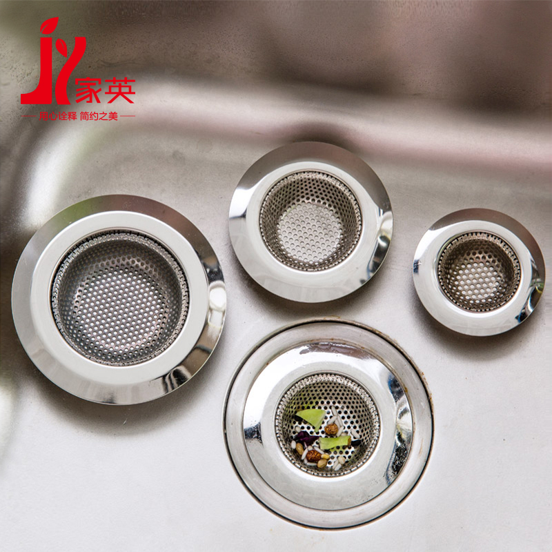 Bathroom tub bathroom sink kitchen sink strainer filter sewer drain hair clogging prevention