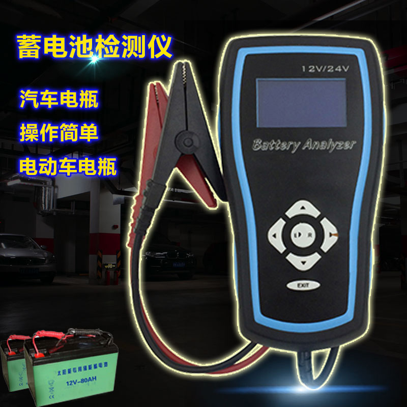 Battery tester car ferry ups battery internal resistance tester battery detector battery tester