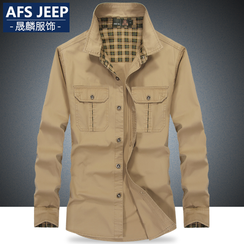 9f743f252f5 Get Quotations · Battlefield jeep men s autumn long sleeve shirt male youth  casual military frock coat big yards cotton