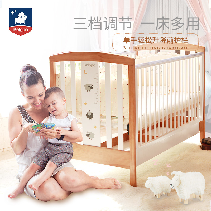 Baylor fort crib multifunction wood crib baby bed playpen crib bb newborn baby portable wheel drawer