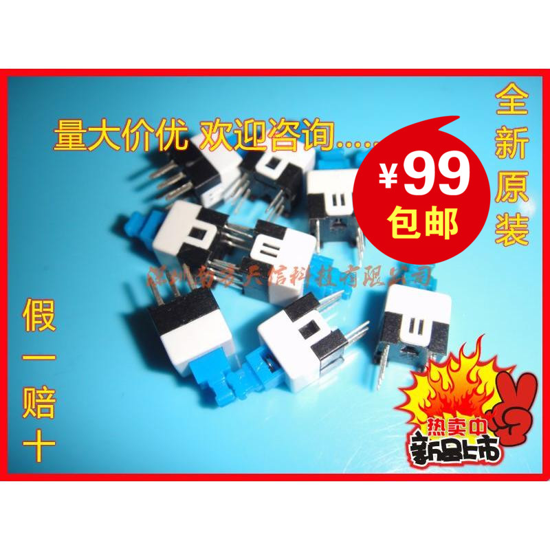 Baymak | 7X7 locking switch with lock switch 7*7 double six pin micro switch button