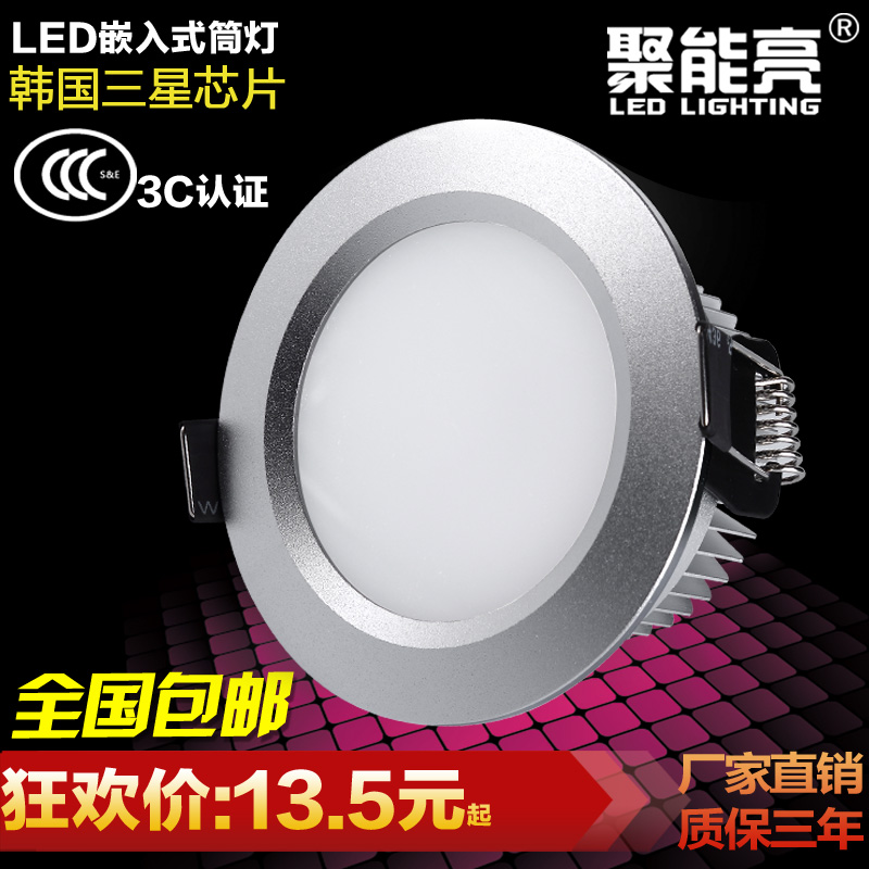 Bc2n-v bright led downlight fogging 2.5 inch 3 inch 4 inch 5 inch 6 inch led3w spotlights embedded concealed Aluminum