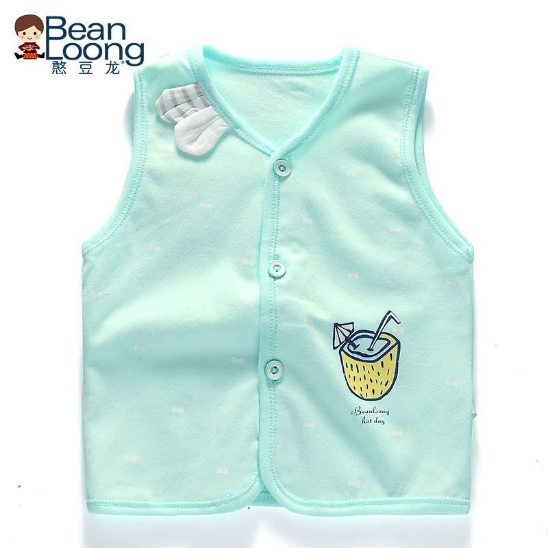 5985ad94a3f8 China Baby Cotton Vest
