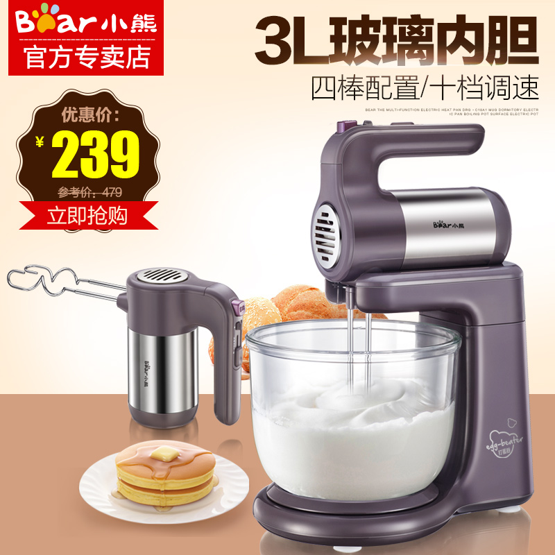 Bear/bear DDQ-A30G5 desktop household electric mixer with a glass bowl baking bowl beat the egg and noodle machine