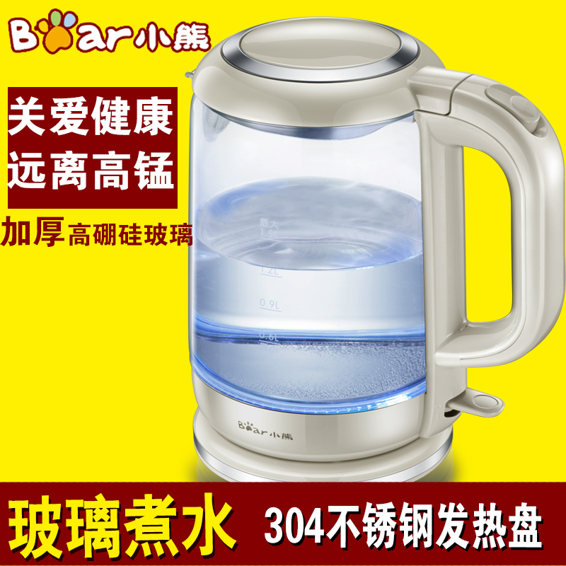 Bear/bear ZDH-A15G2 household plug rapid thermal insulation glass electric kettle to boil water against dry shao shao