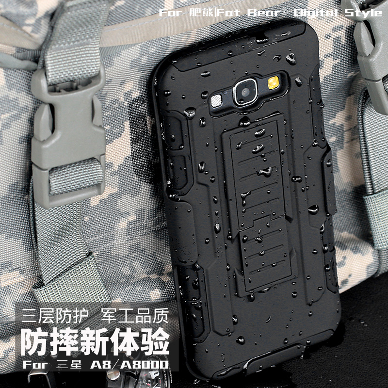 Bear fat a8009 samsung a8 a8000 mobile phone shell mobile phone sets molle tactical soft shell drop resistance protective silicone sleeve