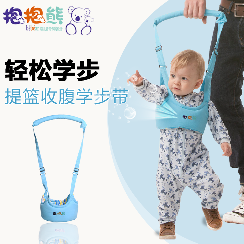 Bear hug infant toddler with popular brands anti le portable security po po baby toddler toddler with dual autumn and winter