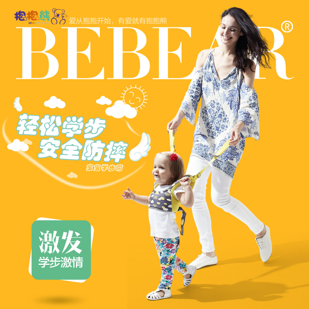 Bear hug toddler with a baby toddler with breathable spring and summer school without basket type toddler with dual learning to walk
