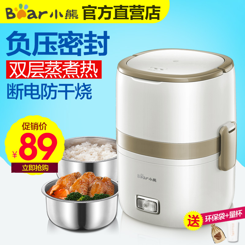 Bear/winnie the dfh-a15d1 double stainless steel electric heating lunch box lunch box large capacity electric heating cooking lunch boxes