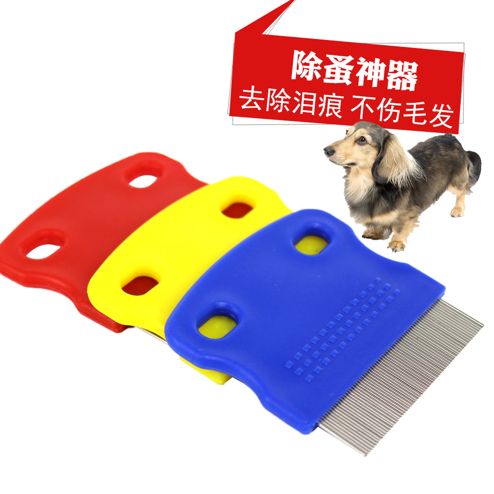Beard comb pet flea comb pet comb pet comb dog comb dog pet tear small beard comb supplies