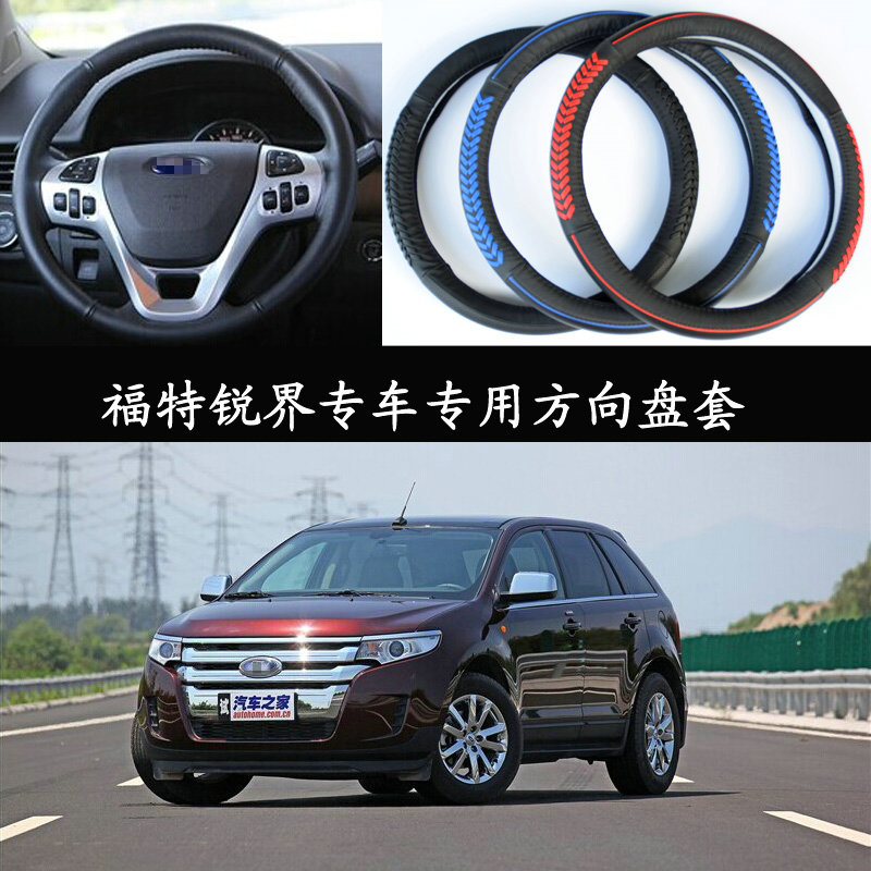 Bearing in mind the united states dedicated sharp boundary ford 2015 steering wheel cover steering wheel cover 2012 models imported sharp boundary leather steering wheel cover Cover to cover