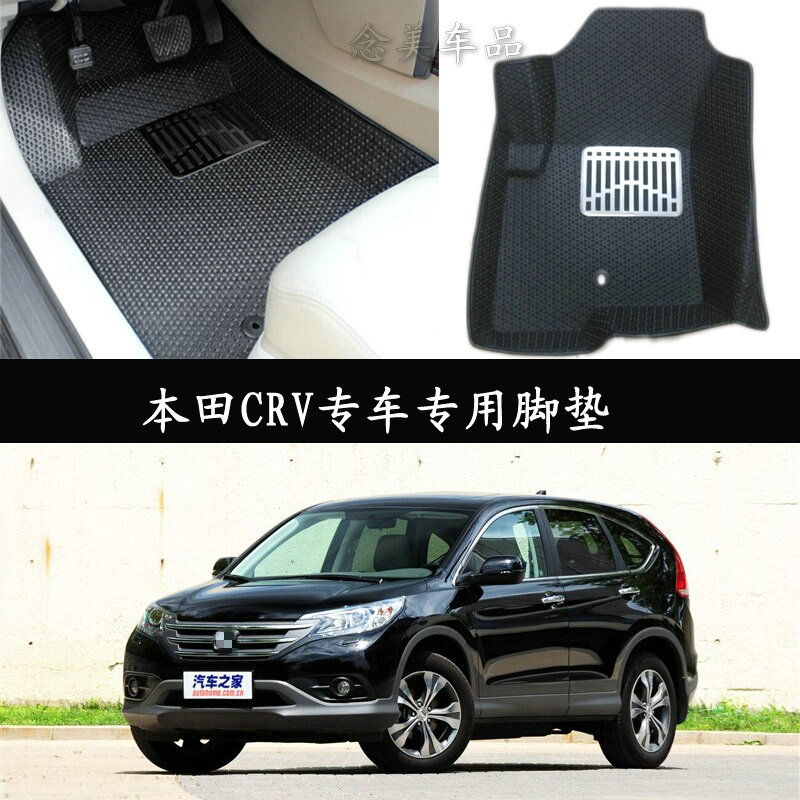 Bearing in mind the united states dedicated surrounded by large mats 2012/2013 honda crv new crv 2015 silicone mat