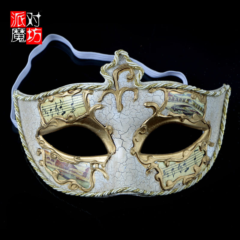 Beautiful personality and a half face mask venetian mask halloween masquerade party performance mask bar