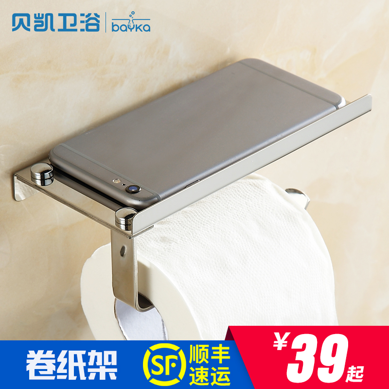 Becket bathroom accessories tissue box 304 stainless steel bathroom shelf towel rack roll holder can put the phone