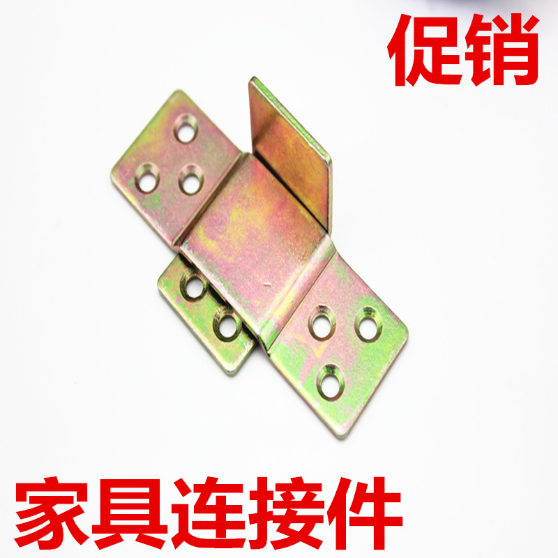 Bed hinge bed pendant bed mating plug metal pendant hanging bed bed bed hinge buckle vintage furniture fittings
