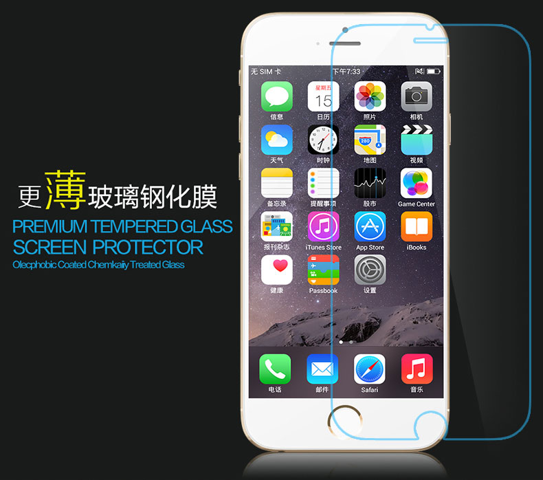 Before the film iphone6 tempered steel membrane apple 6 s tempered glass membrane film iphone6plus tempered steel membrane film 6splus