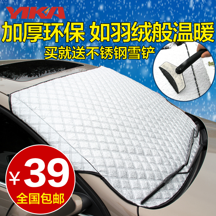 Before winter snow block block block car windshield frost cover windshield frost snow cover in winter snow cover snow gear Block
