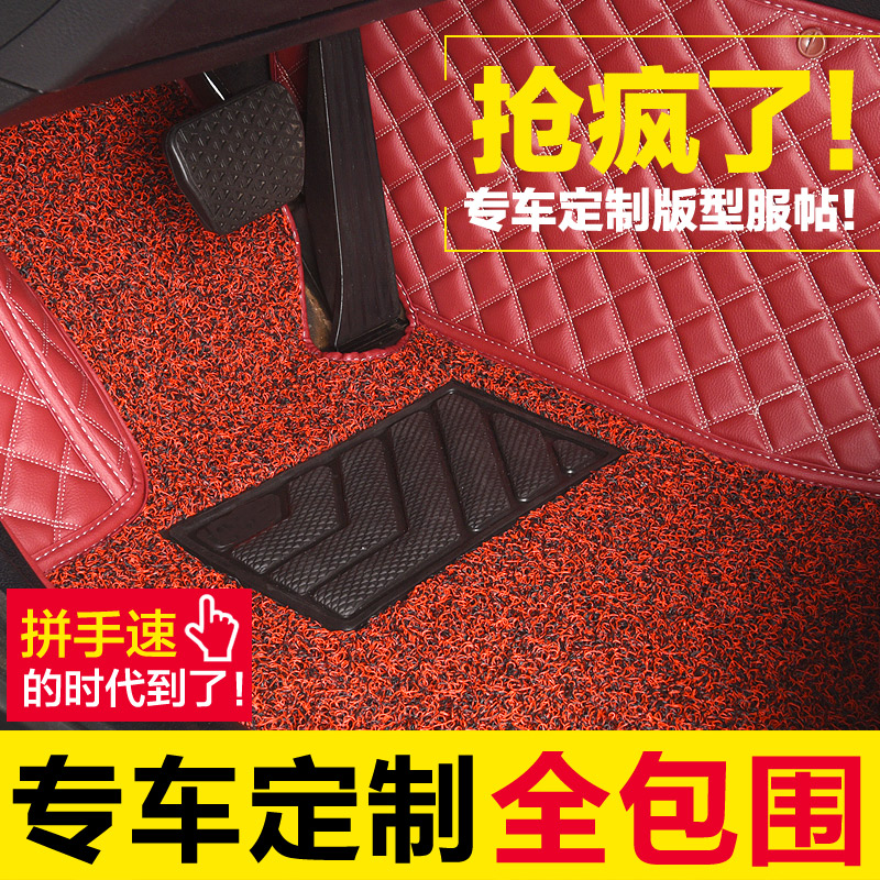 Behind the great wall tengyi c50 wingle 5 hover h6 h2 h5 H9M2M4 dedicated wholly surrounded by car mats