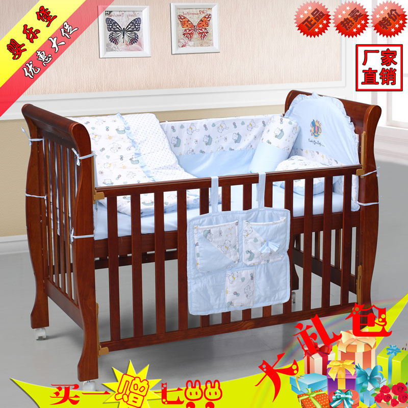 Bei chinese mahogany color wood crib european environmental children's bed white multifunction baby bed bb export