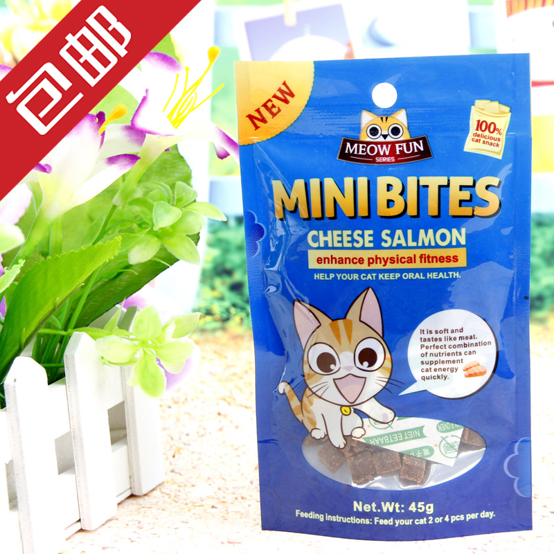 Bei gretl 100ç²enhance appetite improve physique pet cat snacks salmon meat zero food kitty cat dedicated shipping