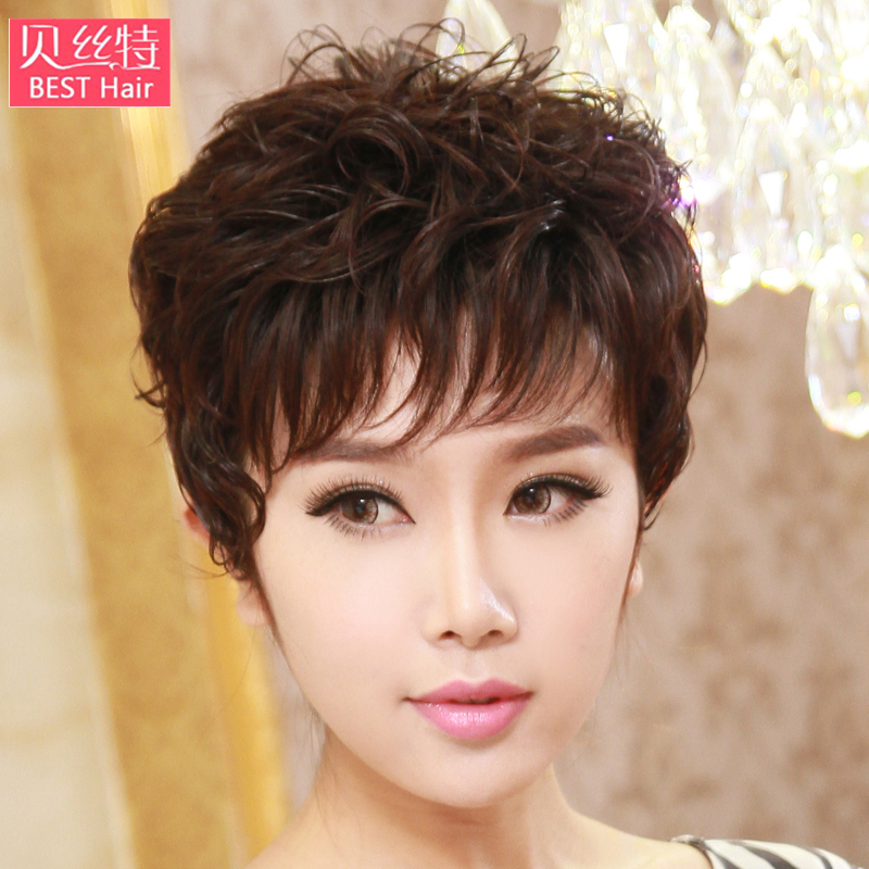 Bei site wig short hair wig middle-aged mom entire top female models broken frizzed when shang fluffy short hair wig