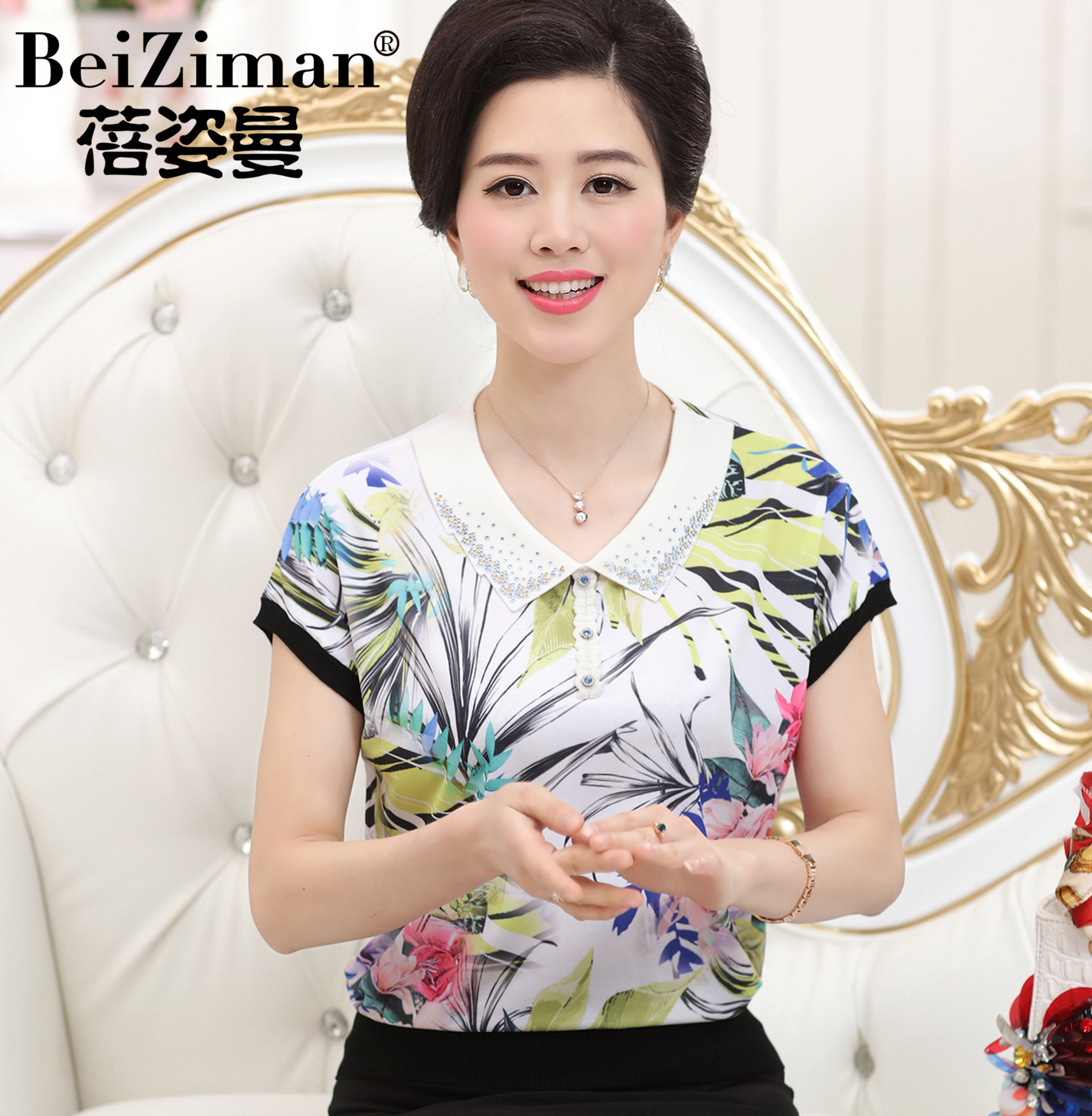 Bei zi man middle-aged middle-aged women's summer middle-aged middle-aged mother dress lapel t-shirt printing loose chiffon short sleeve t-shirt female