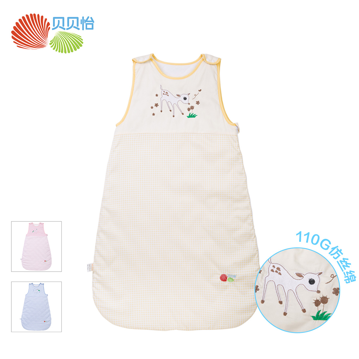 Beibei yi new newborn baby supplies baby sleeping bag baby anti tipi thick cotton thin section 141P031