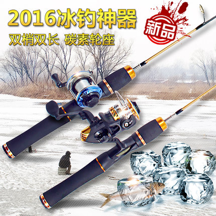 Beichen double studs ice fishing rod straight handle grip carbon stem raft fishing rod fishing rods inserted section winter ice fishing suit