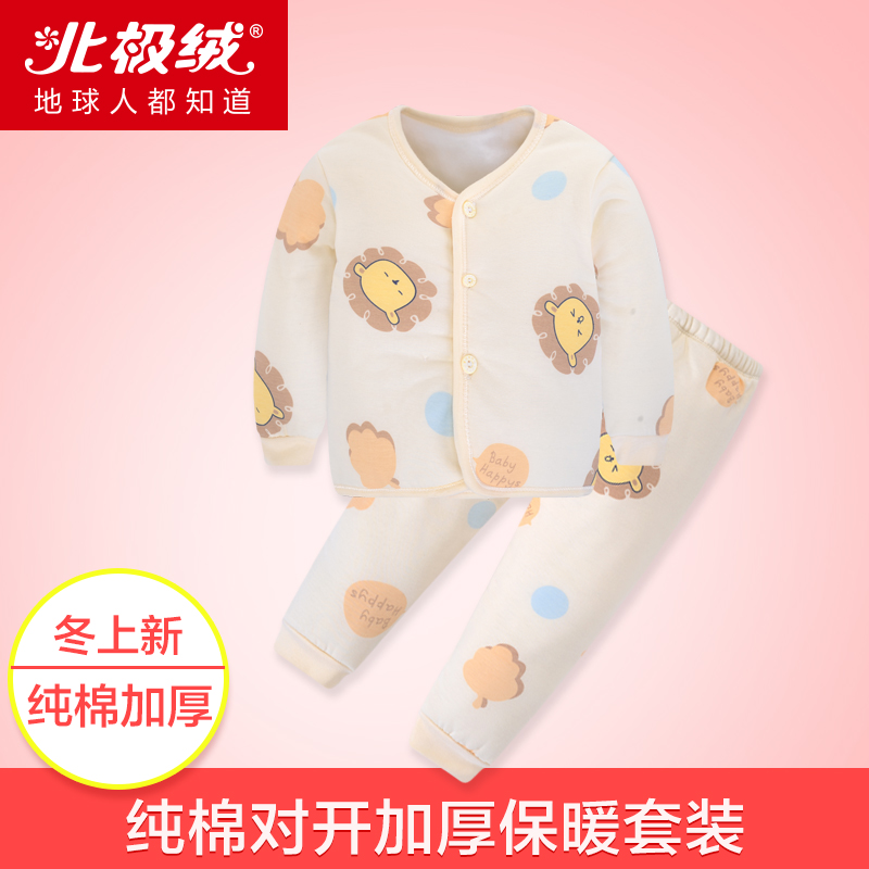 Beiji rong children thermal underwear sets fall and winter dress child autumn baby clothes baby boys and girls boys and girls thick