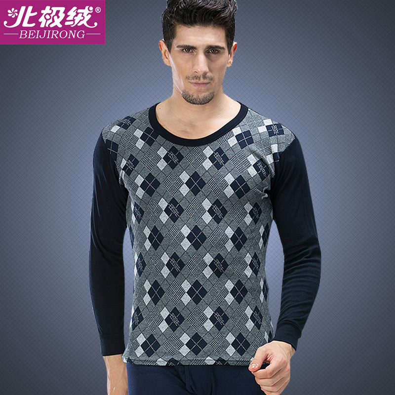 Beiji rong high degree of men's skin care cotton underwear suit round neck jacquard thermal underwear basis qiuyiqiuku