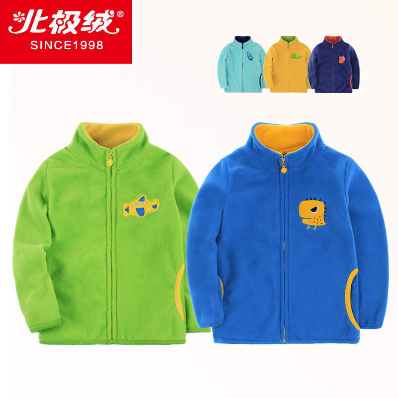 Beiji rong kids fall and winter clothes baby warm clothing for children boys and girls fleece long sleeve cashmere sweater coat