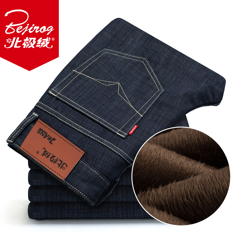 Beiji rong new winter plus thick velvet jeans men slim straight jeans thick warm trousers men