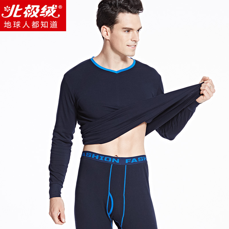 Beiji rong qiuyiqiuku men round neck cotton solid color printing hit color v-neck bottoming thermal underwear cotton sweaters suit
