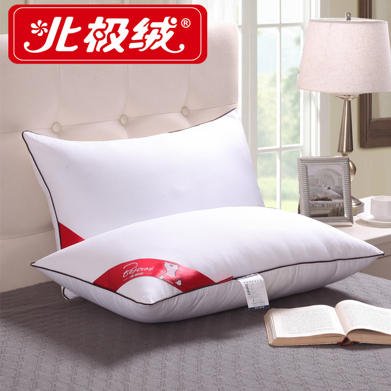 Beiji rong textile white brushed velvet feather pillow pillow pillow single student pillowcase 48*74