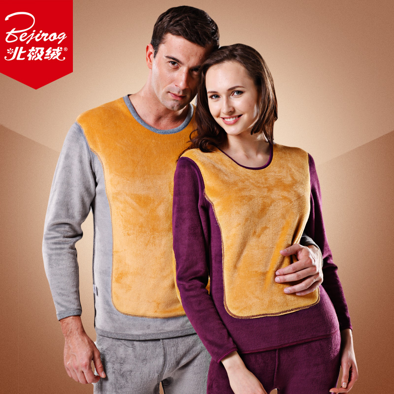 Beiji rong thermal underwear male plus thick velvet double gold armor in the elderly cotton sweaters cold warm clothing sets