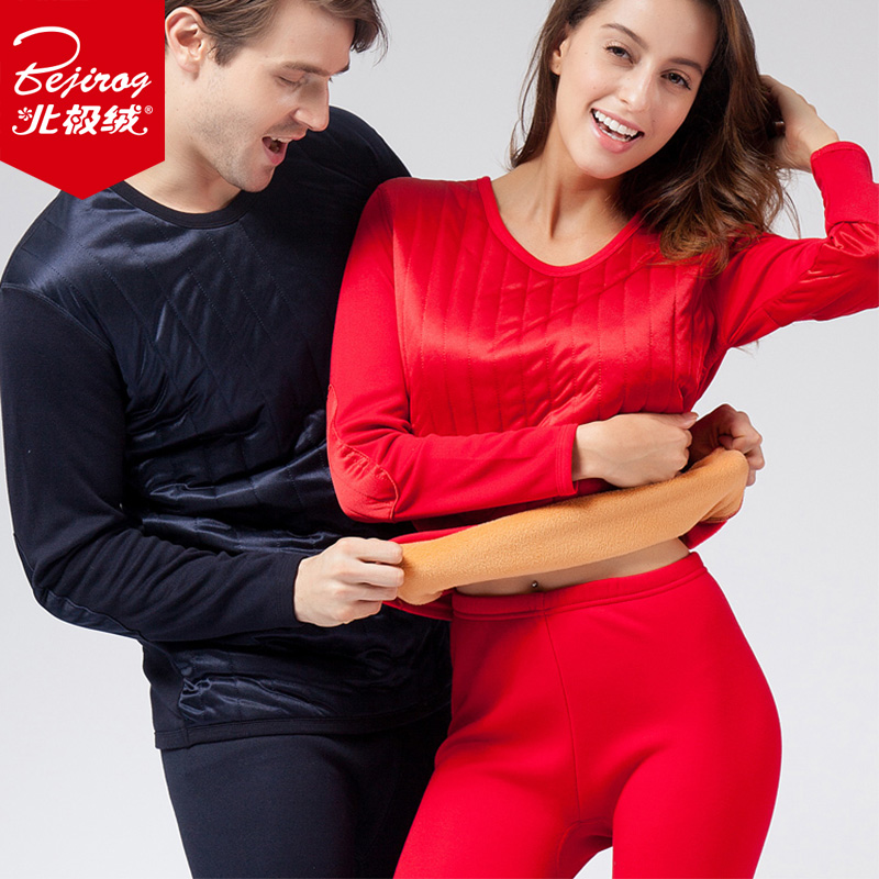 Beiji rong yu velvet thermal underwear women plus thick velvet gold armor thermal underwear thermal underwear male plus velvet winter