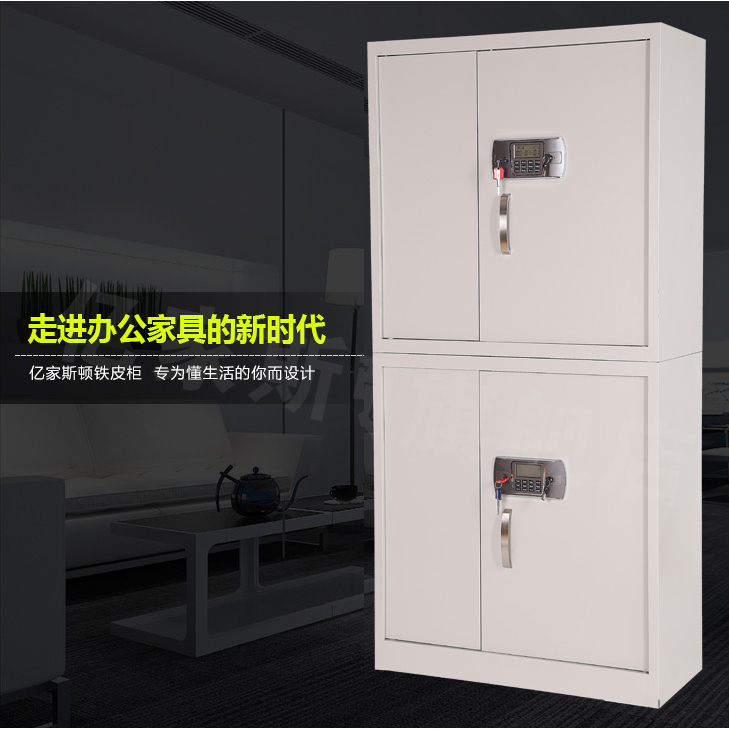 Beijing 5 Metal Office Cabinet File Cabinet Floor Cabinet Electronic Locks  Profile Case Secret Security Cabinet