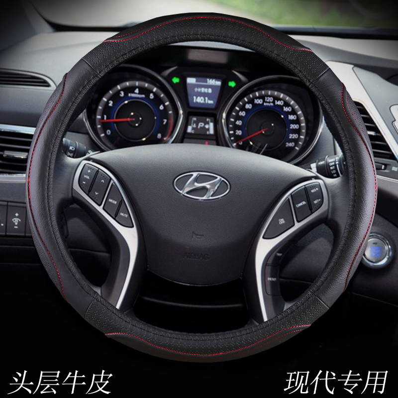 Beijing hyundai elantra rena long yuet move ix35 name figure 25 tucson leather steering wheel cover to cover four seasons
