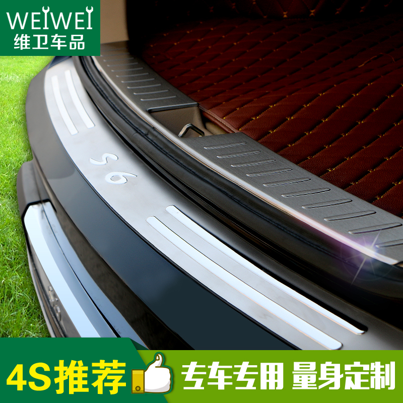 Beijing hyundai i30 ruiyi rena elantra name yu accent rear fender special modified rear backup box decoration