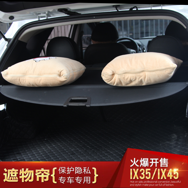 Beijing hyundai ix25 tucson ix35 new shengda ix45 cover material curtain material curtain curtain partition trunk cover material modification installation