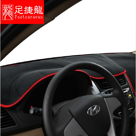 Beijing hyundai rena yuet steam in the control dashboard mat dark sun pad insulation work desk