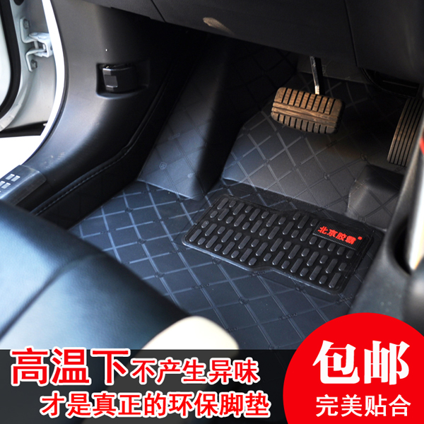 Beijing pa footpads 2013 new models fu rui si winning ford mondeo special car full surround pads