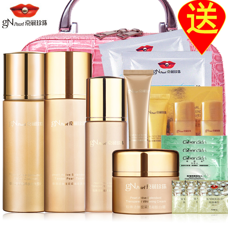 Beijing run pearl vivo skincare whitening moisturizing genuine bright color to yellow cosmetics