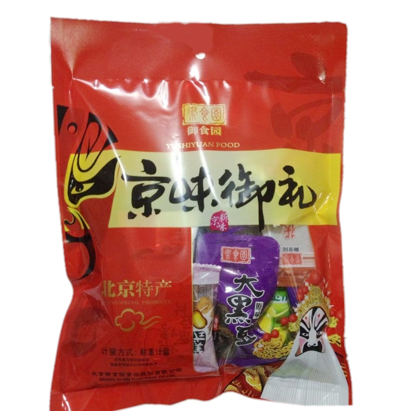 Beijing specialty royal garden fresh spree 500g honey twist coated haws poria cake preserved fruits such as