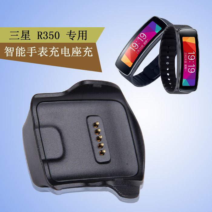 Beike da samsung galaxy smart gear fit bracelet watch wristband charging cradle r350 charger